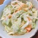 ぱぱっと簡単!野菜サラダ