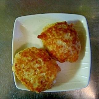 鶏ひき肉のふわふわハンバーグ
