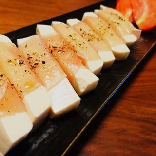 おつまみに!お豆腐の生ハム巻き