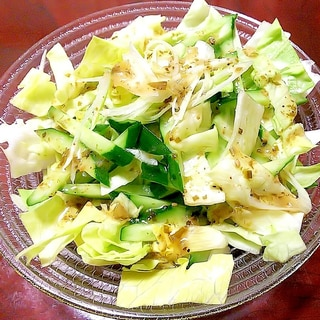 超簡単!キューピードレッシングDEチョレギサラダ