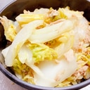 レンチンおかず★白菜とツナのさっと煮