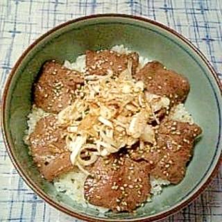 シンプル☆ネギ塩牛タン丼☆