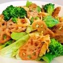カリカリ蓮根のグリーンサラダ