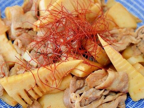 ピリッと食欲増進!竹の子と豚肉の韓国風炒め