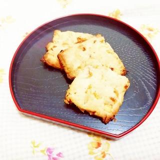 八朔マーマレードの米粉クッキー