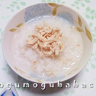 鶏ササミの中華粥