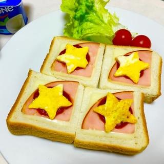 簡単朝ごはん!ハムチーズ星卵のせトースト♡