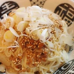 美肌冷麦!!納豆+味ポンと胡麻油で美味しい!!