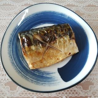 塩鯖の美味しい焼き方☆