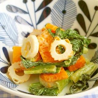 小松菜・南瓜・竹輪のマヨネーズサラダ♪