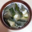 わかめと豆腐のとろっと美肌味噌汁