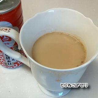 甘酒しょうがカフェオレ