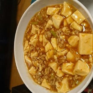 意外と簡単!麻婆豆腐(マーボー豆腐)!