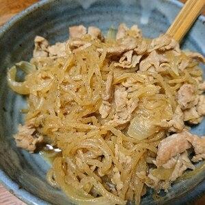 ご飯が進む~♪豚肉と糸こんにゃくの炒め煮