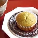 とかしバターで簡単!玉子1個の抹茶カップケーキ