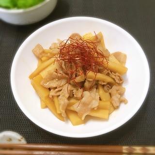 竹の子と豚バラ肉の旨辛炒め♪