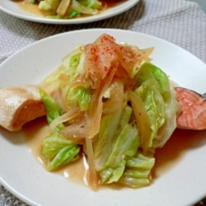 鮭とキャベツと玉葱の蒸し煮