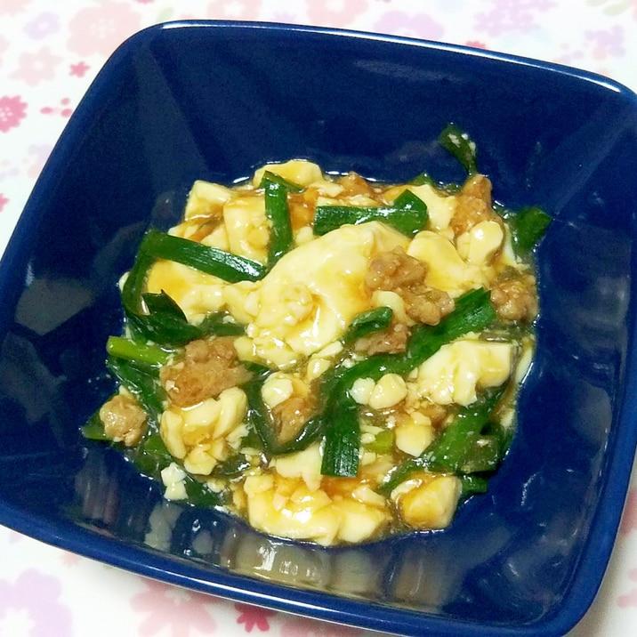 豆腐と韮の中華炒め++
