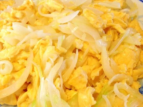 玉ねぎと卵の炒め物