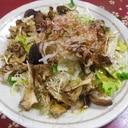 焼ききのこグリーンサラダ