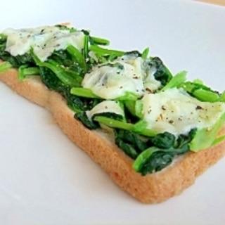 小松菜のトースト