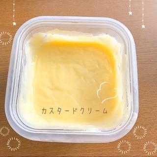 失敗しない!簡単カスタードクリーム