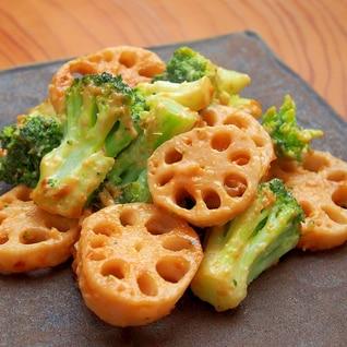 簡単副菜!れんこんとブロッコリーの味噌マヨ焼き