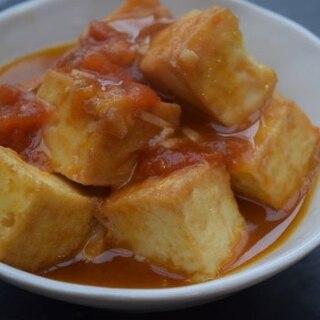 ベトナム風厚揚げのトマト煮