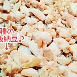ずぼぅらサンの納豆作り。(茹で)
