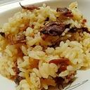 ✦あさりしぐれ煮✦で簡単炊き込みご飯