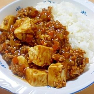 麻婆豆腐みたいな、お豆腐入りキーマカレー