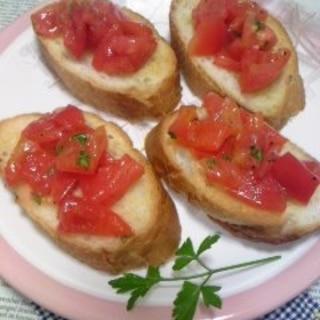 トマトのブルスケッタ♪
