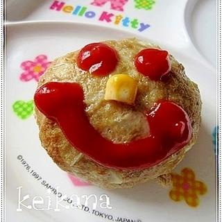 オーブンで超簡単☆子どもが喜ぶ♡豆腐ハンバーグ♪