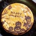 生春巻きの皮でデコる!ハロウィンかぼちゃのケーキ