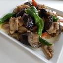 ご飯がすすむ!茄子と豚バラの甘味噌炒め
