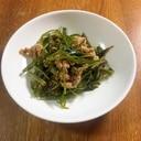 簡単和食 空芯菜の炒め物