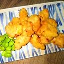 鶏ササミ☆カレーマヨ焼き