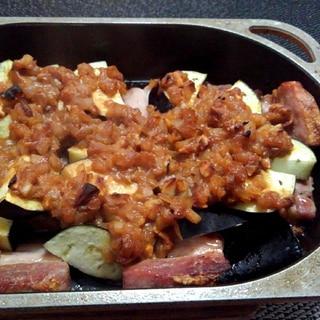 豚バラ茄子4種のナッツと刻み玉ねぎ豆板味噌のグリル