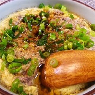 簡単でうまい、挽肉中華風茶碗蒸し