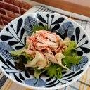 チキンとカリフラワーのクランベリーソースサラダ