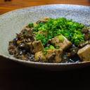 黒胡麻坦々麻婆豆腐
