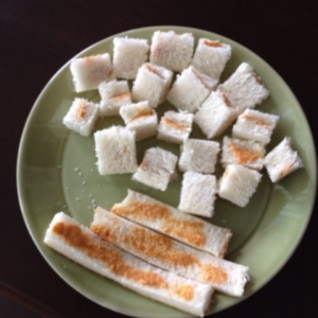 1才の野菜ペーストきな粉サンド