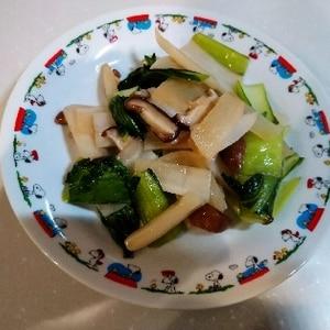 ぬか椎茸と大根の塩炒め