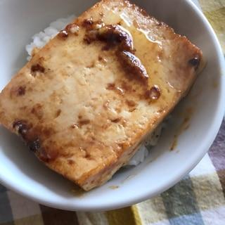 焼肉のたれマヨ炒めの豆腐丼