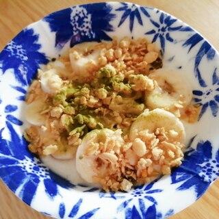 バナナとフルグラと抹茶のヨーグルト