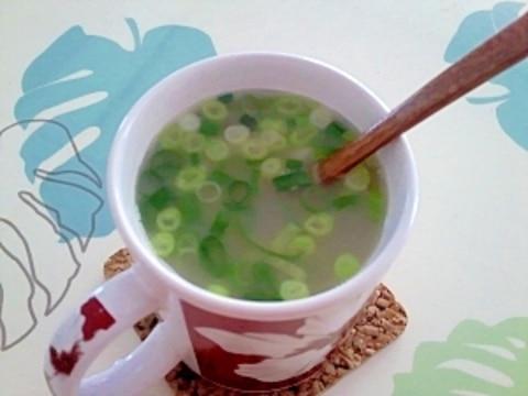 即席!クリーミー生姜スープ++