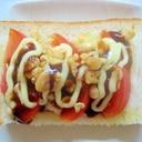 トマト&ピーナッツ&天かすのマヨソーストースト
