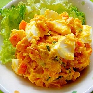 かぼちゃと人参ゆで卵のサラダ