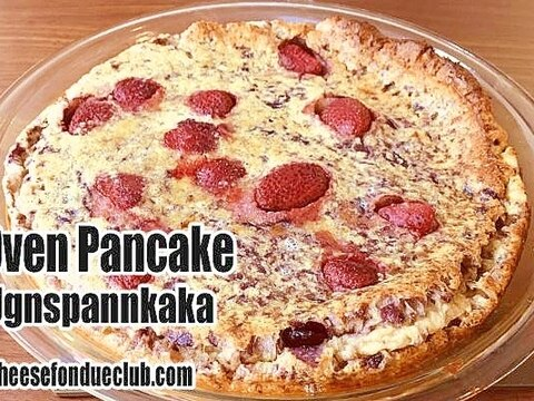 北欧風オーブンパンケーキ、ウグンスパンカーカ