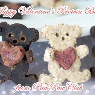 プロテインたっぷりわんこ用バレンタインクッキー